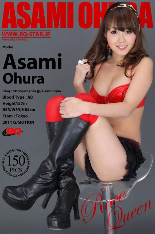Nxo-STAl NO.00597 Asami Ohura 03060