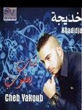 Cheb Yakoub-Khadidja 2016
