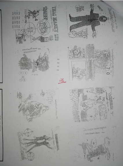 Thai Lottery 2nd Papers MAGAZINE Tips 16 October 2018