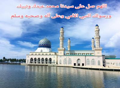 Shalawat Nabi