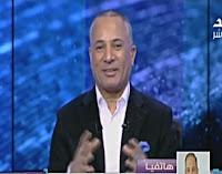 حلقة الإثنين 16-1-2017 من برنامج على مسئوليتى مع أحمد موسى و  ماذا بعد حكم الإدارية العليا بمصرية جزيرتى تيران و صنافير