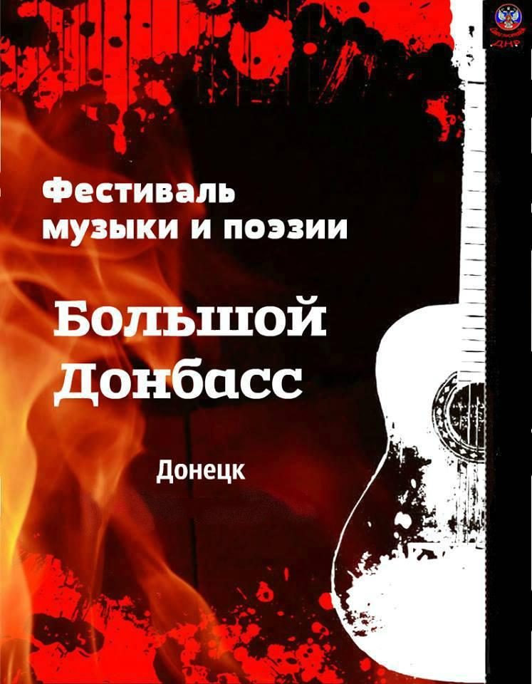 Поздравления - Стихи и Проза России