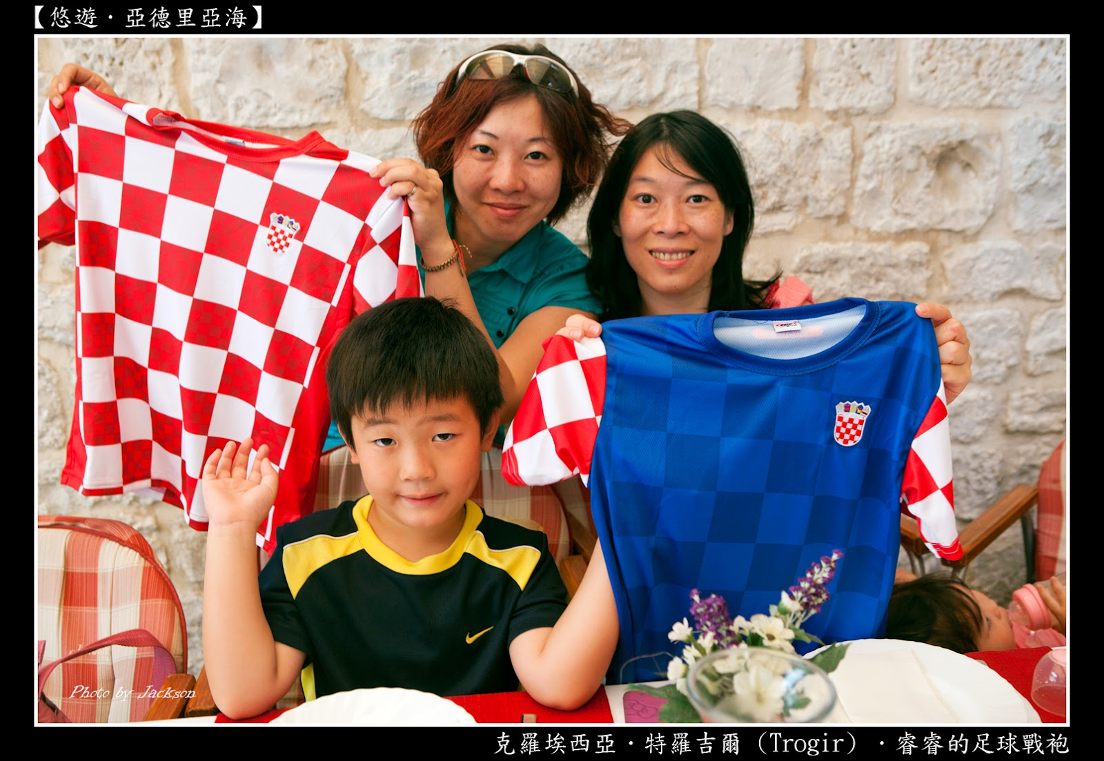 傑克森 @ 放肆攝情 !: ~ 2011 Slovenia & Croatia - 特羅吉爾 ( Trogir ) 古城