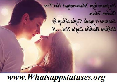 status-about-love