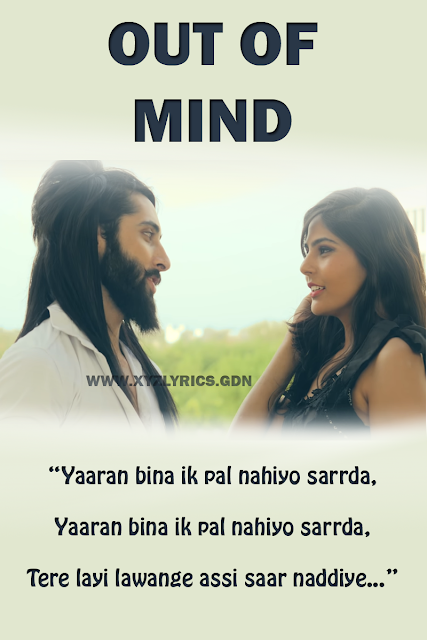 OUT OF MIND SONG LYRICS | Singh Saab | Video