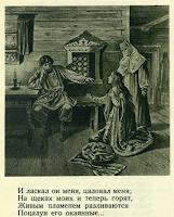 analiz-pesnja-pro-carja-ivana-vasilevicha-lermontov-sut-smysl-ideja-osobennosti