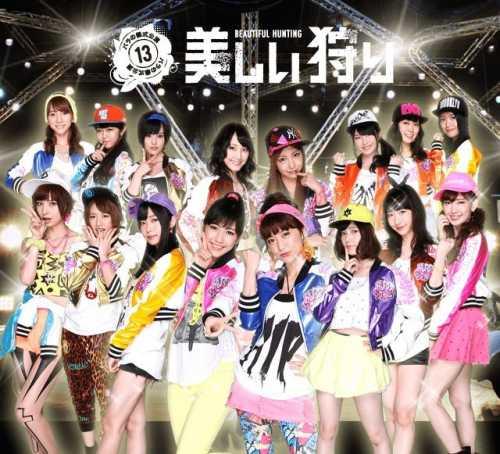 [Single] AKB48 チームサプライズ – 美 し い 狩 り (2015.11.02/MP3/RAR)