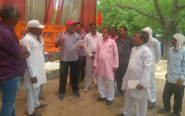 agitation-bhartiya-majdoor-sangh-faridabad