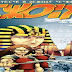 إصدار أول مجلة كوميكس أمازيغية في ليبيا