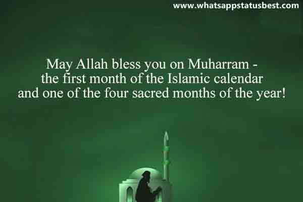 Sad Wallpapers With Quotes In Urdu Happy Muharram Images Free Download Wallpapers Images