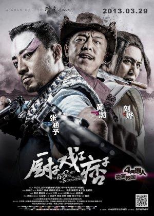 Đầu Bếp, Diễn Viên, Tên Vô Lại (2013) Full HD