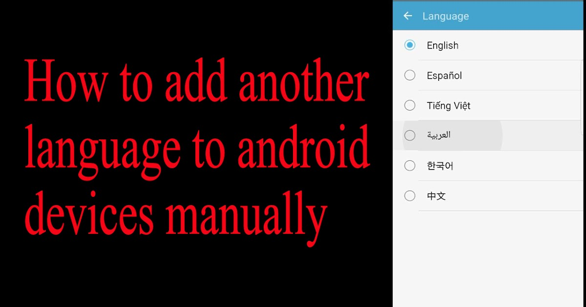 Add Any Language To Your Android Device Easily