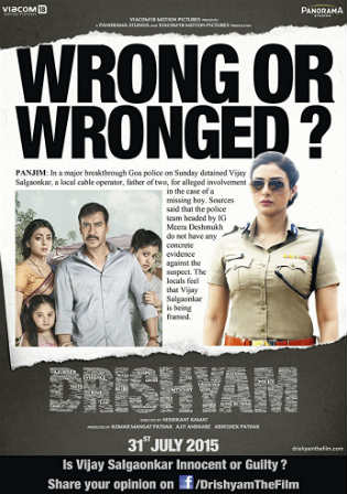 Drishyam 2015 BRRip 450MB Full Hindi Movie Download ESub 480p Watch Online Free bolly4u