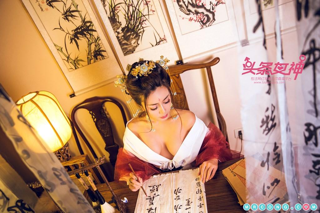Image TouTiao-2017-11-22-Xuan-Chen-MrCong.com-009 in post TouTiao 2017-11-22: Người mẫu Xuan Chen (萱宸) (15 ảnh)