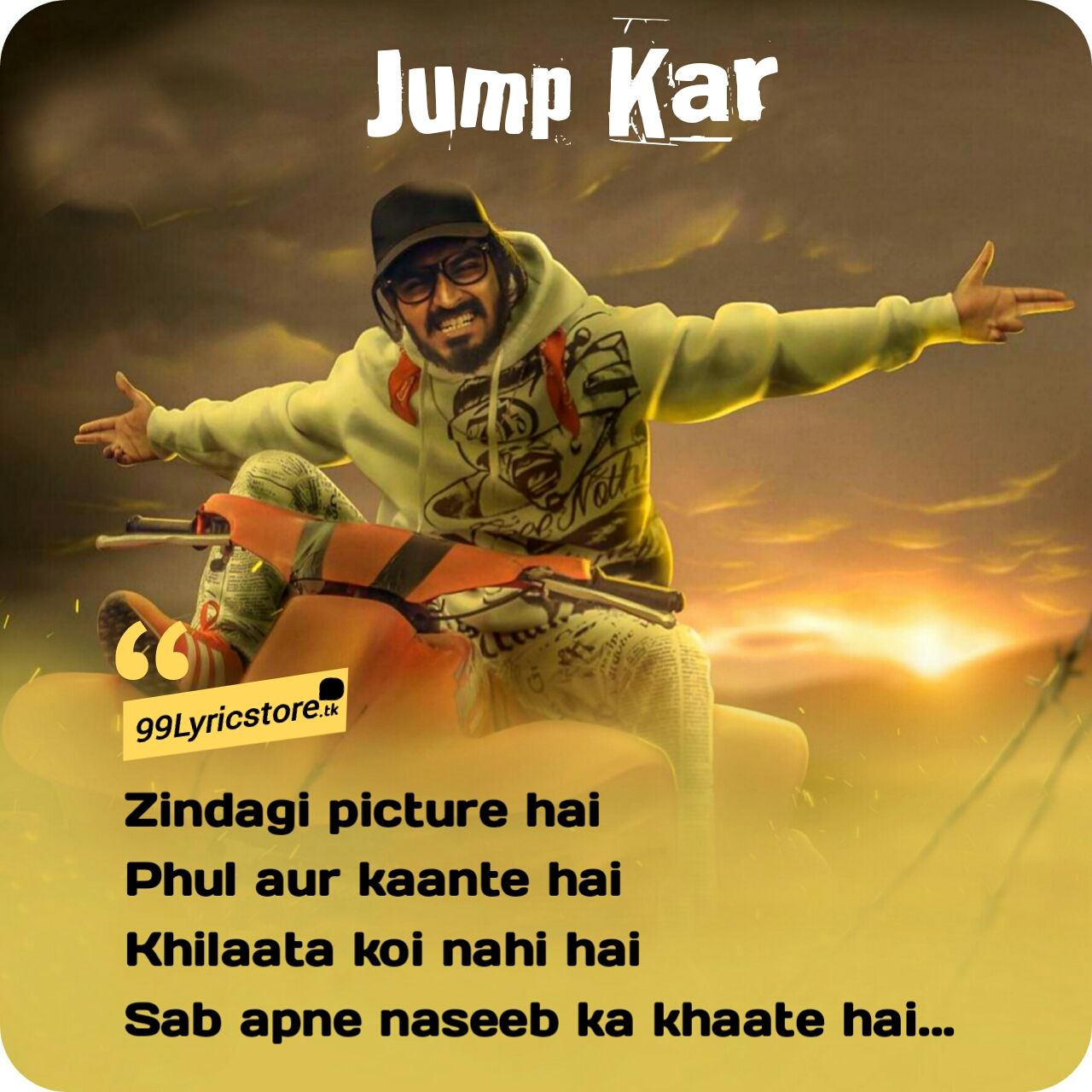 Emiway Bantai – Jump Kar Lyrics | Flamboy, Happy, Emiway Bantai Latest Song Lyrics, Emiway Bantai Rap Lyrics, jump Kar Emiway Bantai Rap Lyrics, Emiway Bantai Jump Kar Song Lyrics, Emiway Bantai Jump Kar Rap Lyrics In Hindi ,Latest Attitude Rap in Hindi, Beat Attitude Status In Hindi