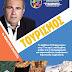 Πρόγραμμα για Τουρισμό και υποψηφίους παρουσιάζει στη Βεργίνα ο Π. Παυλίδης (23/2)