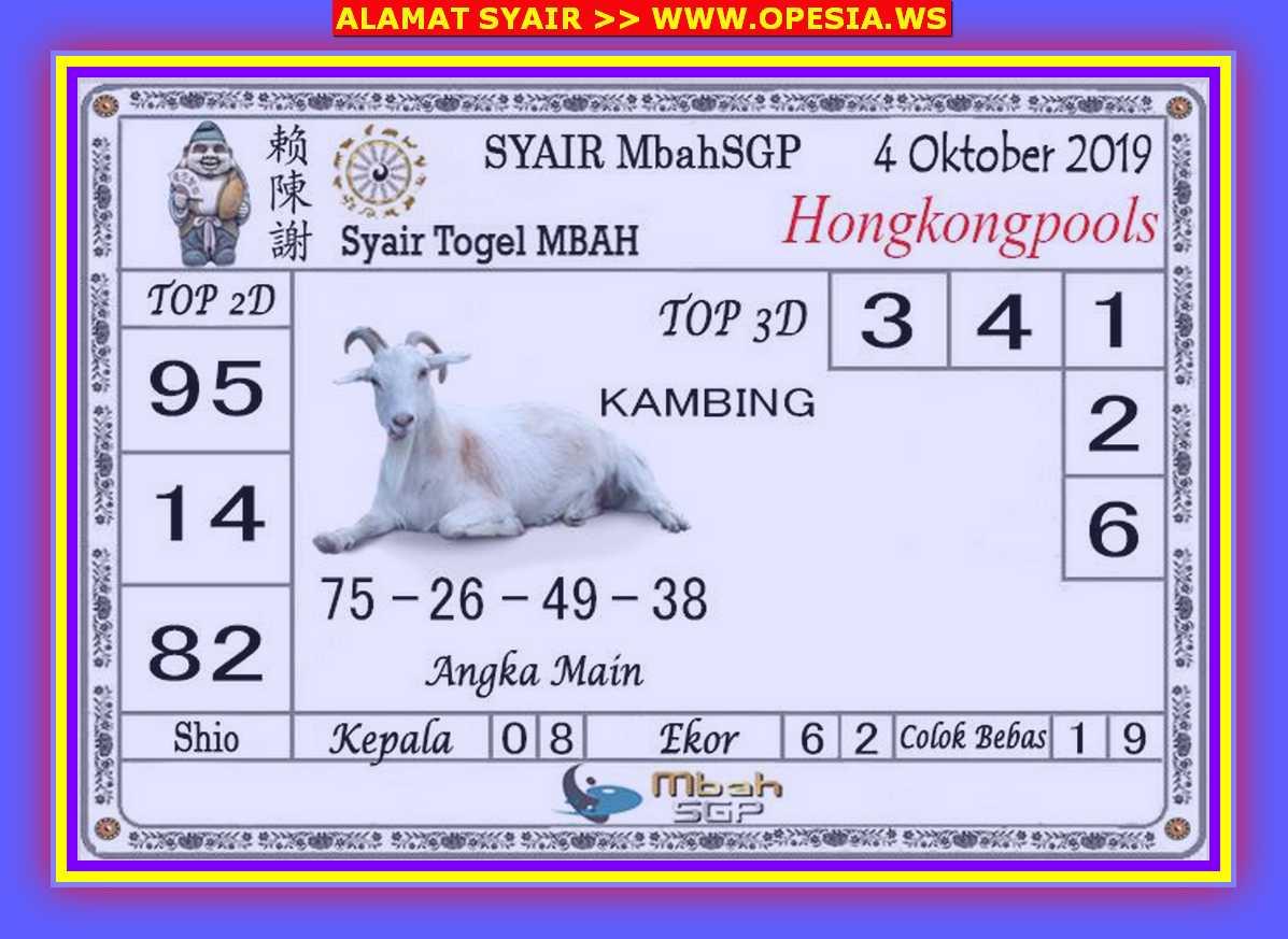 Kode syair Hongkong Jumat 4 Oktober 2019 87
