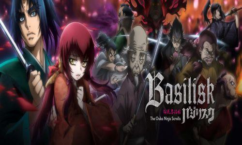 Basilisk: Ouka Ninpouchou Episode 15-23 English Subbed
