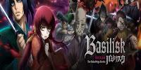 Basilisk: Ouka Ninpouchou Episode 15-24 English Subbed