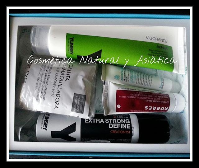 cosmetica-guapabox-septiembre