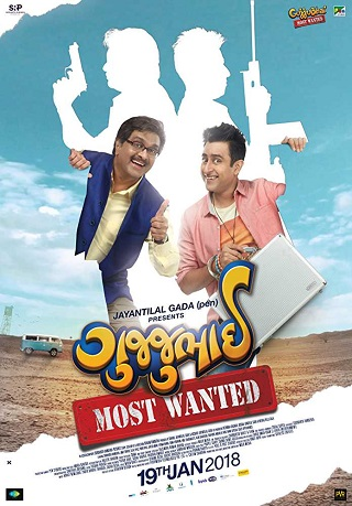 GujjuBhai Most Wanted 2018 Gujarati 850MB HDRip 720p