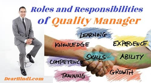 roles and responsibilities of quality manager in hindi;kya kya hai quality manager ki responsbility