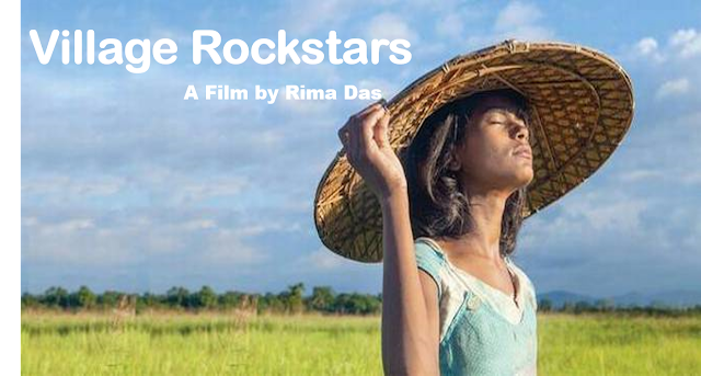 Rima Das Village Rockstars