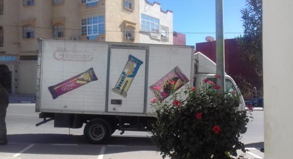 توقيف شاحنة محملة بطنين من البلاستيك الممنوعة في إنزكان