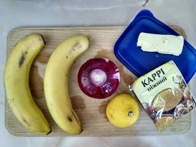 Інгредієнти: банани, червона цибуля, каррі, лимон, вершкове масло