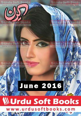Kiran Digest June 2016