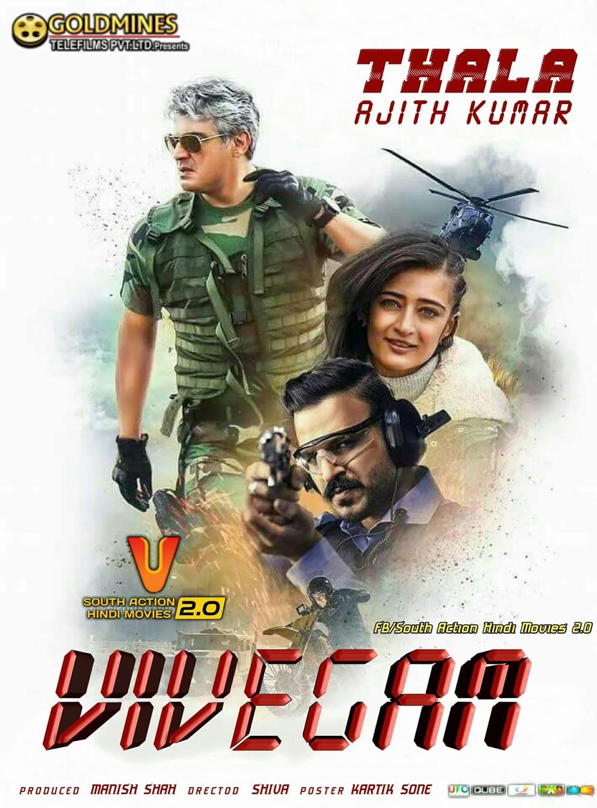 💋 Sudeep movie in hindi dubbed 2018 hindi dubbed movies