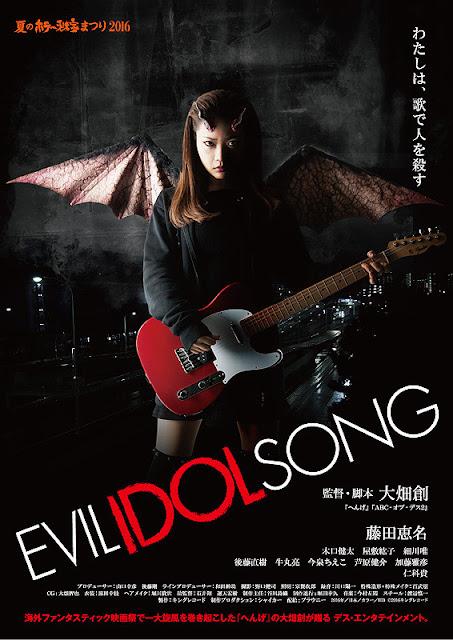 Sinopsis Evil Idol Song (2016) - Film Jepang