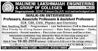 MLEC Assistant Professor/Accountant Jobs in Malineni Lakshmaiah Engineering and Group of Colleges  2019 Recruitment Walk-in Interview, Guntur