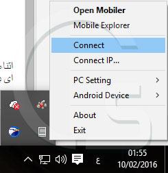 شرح اظهار شاشة التليفون الاندرويد على الكمبيوتر بطريقة بسيطة