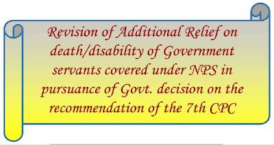 revision-of-additional-relief-on-death-disabilit-nps