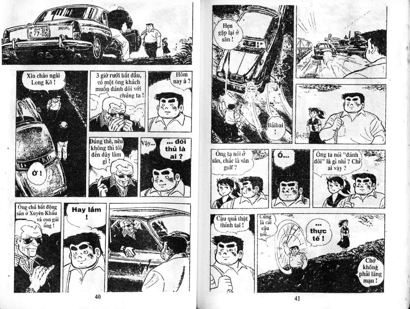 Ashita Tenki ni Naare chapter 1 trang 18