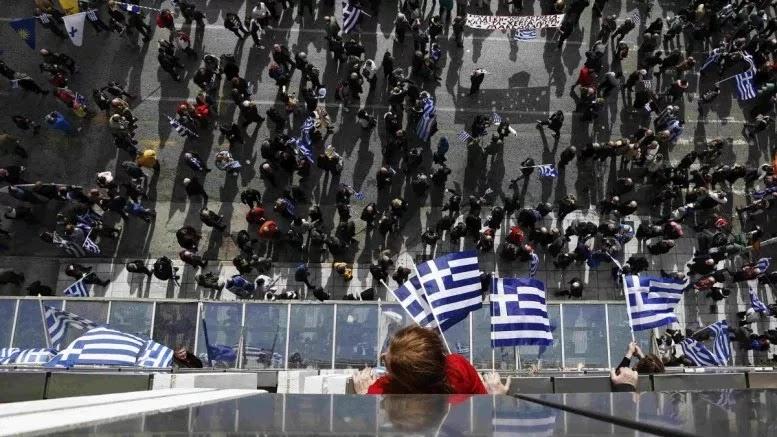 """Ο ΣΥΡΙΖΑ συνεχίζει τη διαπραγμάτευση για το Σκοπιανό: Δεν """"πτοείται"""" από το συλλαλητήριο."""