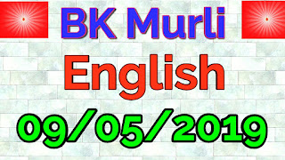 BK murli today 09/05/2019 (English) Brahma Kumaris Murli प्रातः मुरली Om Shanti.Shiv baba ke Mahavakya