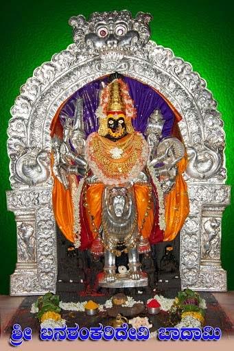 Banashankari Temple Badami Karnataka | Hindu Devotional Blog