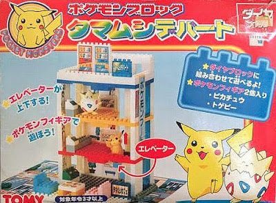 Pokemon Block Celadon Department Store