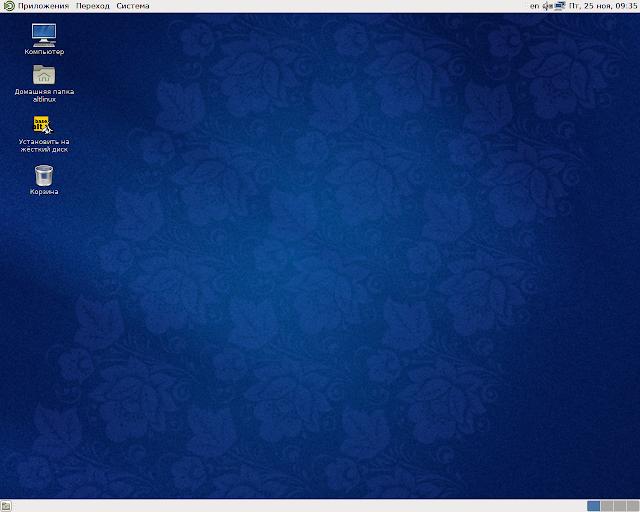 Lançada nova versão da distribuição ALT Linux