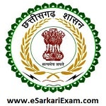 CGPSC Pre Result 2018