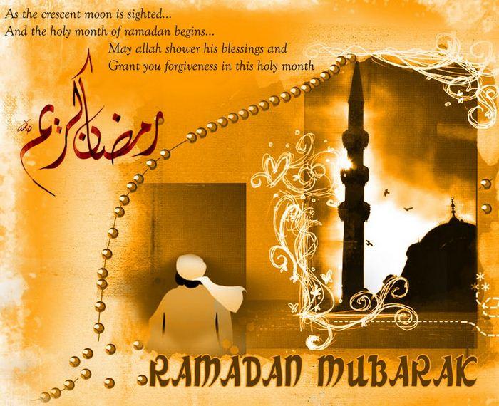 Eid Ul Fitr Mubarak 50 Hd Wallpapers 2017 Eid Mubarak 2018 Images