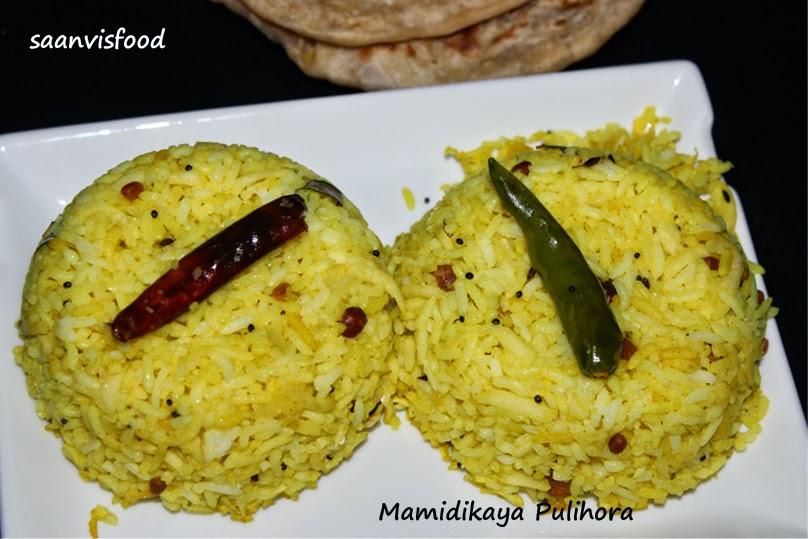 Mamidikaya Pulihora/Mango Rice