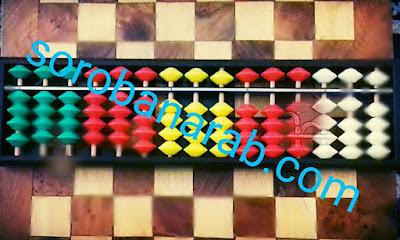 تعرف على أكبر 10 فوائد لتعليم الشطرنج للأطفال
