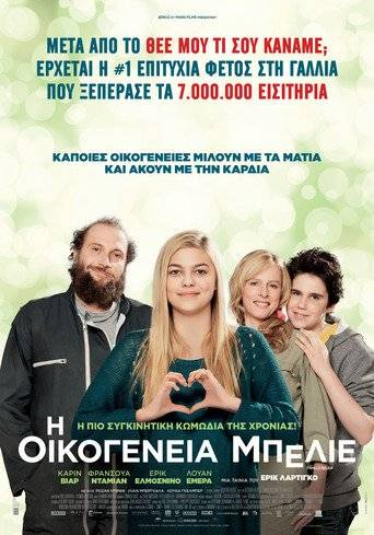 The Belier Family (2014) ταινιες online seires xrysoi greek subs