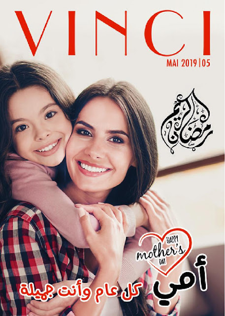 catalogue vinci maroc mai 2019