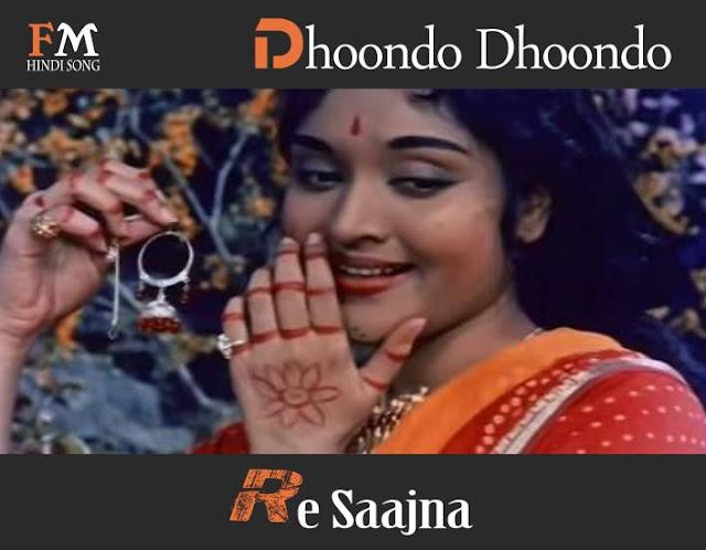 Dhoondo-Dhoondo-Re-Saajna-Ganga-Jamuna-(1961)