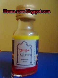 Henna Zone ماهي المحلبية الميسو و السرتية