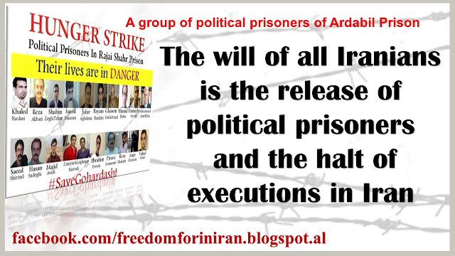 The Political Prisoners in Other Prisons Join the Hunger Strike in Solidarity